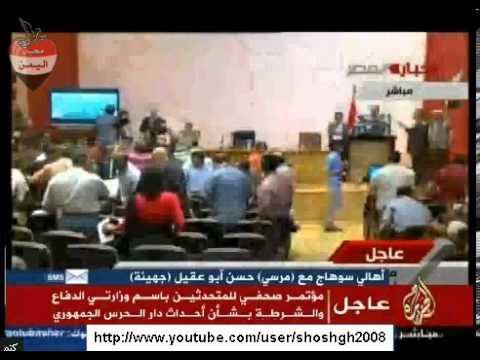 Photo of طرد قناة الجزيرة من المؤتمر الصحفي في مصر 8-7-2013