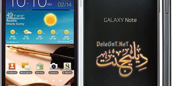 جالكسي نوت i7i7 – مميزات عيوب صور سعر Samsung Galaxy Note I717