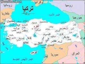 بالعربي خريطة تركيا وحدودها 2020