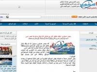 فضيحة الصحف الرسمية سباُ و26 سبتمبر نت تفبركان خبر كاذب لصالح الحوثي