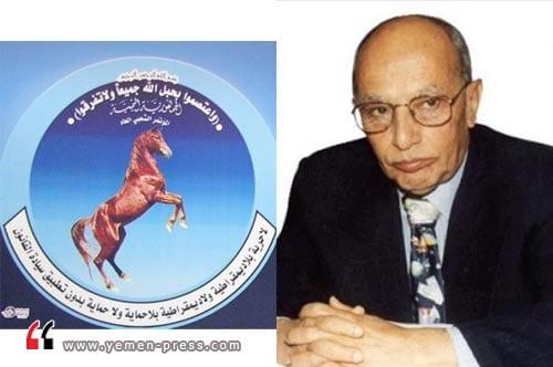 Photo of حزب المؤتمر الشعبي العام يؤيد اللجان الثورية الحوثية ولا يعترف بشرعية هادي