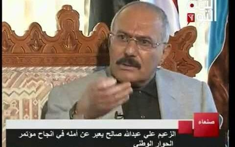 صحافة نت: إعتقال علي عبدالله صالح إذا حاول حل اللجنة الثورية أخبار اليمن 6-1-2016