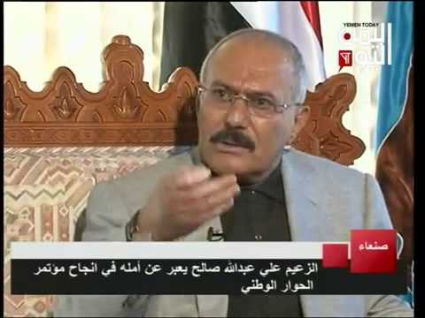 الرئيس السابق علي عبدالله صالح يوافق على الخروج من اليمن اخبار الزعيم
